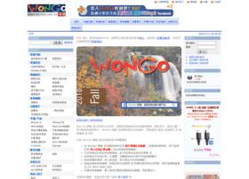 wongo.com.tw