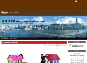 wongonyin.mysinablog.com