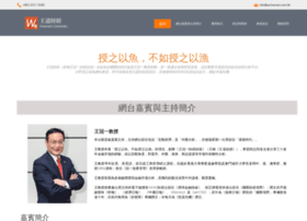 wongsir.com.hk