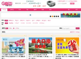 woniutuan.com