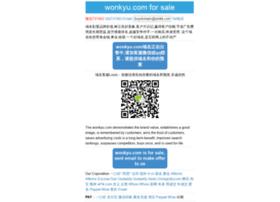 wonkyu.com