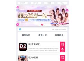 wonxun.com