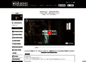 wood-depot.com