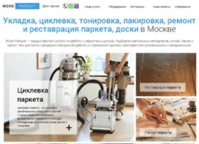 wood-parquet.ru