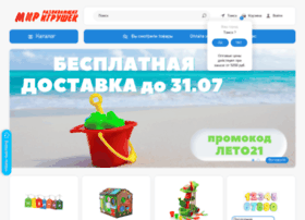 wood-toys.ru