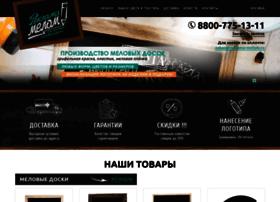 woodchalk.ru