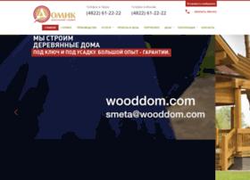 wooddom.com