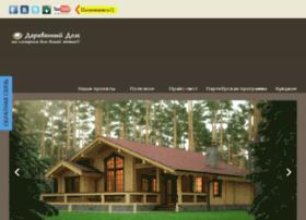 wooden-dom.ru