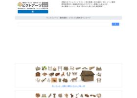 wooden-free.com