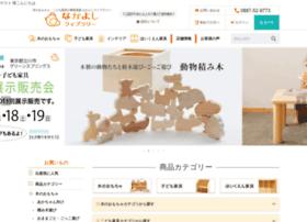 wooden-toy.net