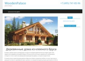 woodenpalace.ru