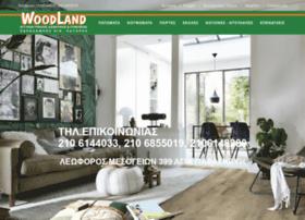 woodland.net.gr