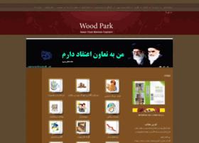 woodpark.ir