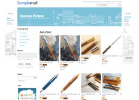 woodpenkorea.com