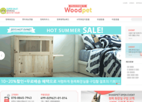 woodpet.co.kr