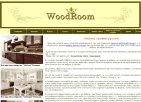 woodroom.io.ua