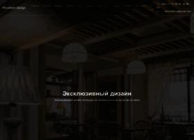 woodwell.ru