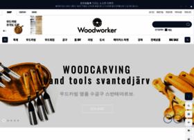 woodworker.co.kr
