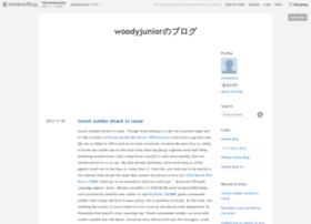 woodyjunior.hatenablog.com
