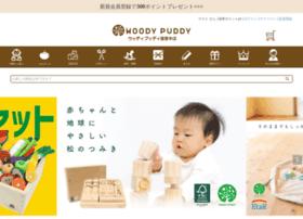 woodypuddy.com