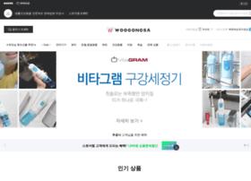 woogongsa.com