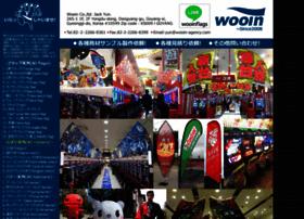 wooin-agency.com