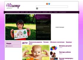 woomy.ru
