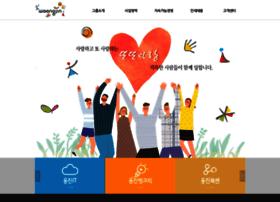 woongjin.com