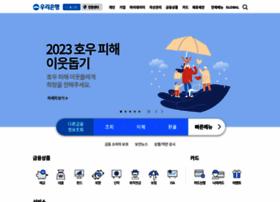 wooribank.com