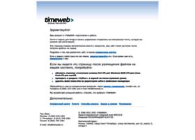 word-games.com