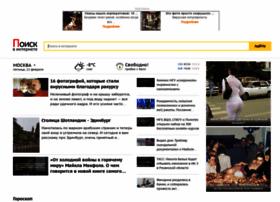 word-key.ru