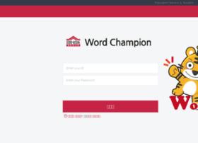 wordchampion.co.kr
