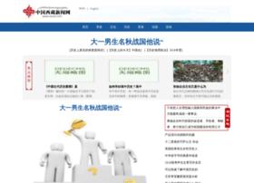 wordhome.com.cn