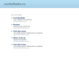 wordoftanks.ru
