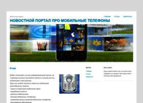 wordpress-go.ru