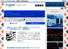 wordpress-now.com