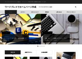 wordpress-plugin.net