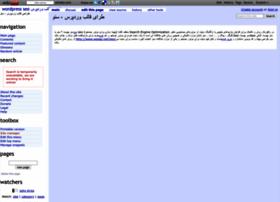 wordpress-seo.wikidot.com