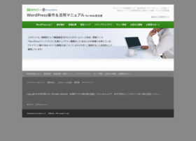 wordpress.ayatori.co.jp
