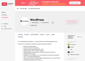 wordpress.cmsmagazine.ru