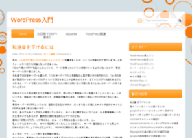 wordpress.f-mobile.org