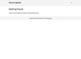 wordpressmode.com