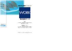 work-group.co.jp