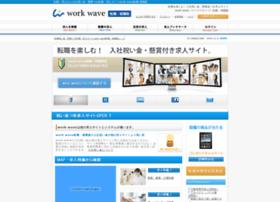 work-wave.com