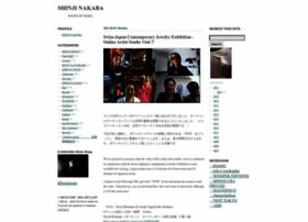 work.s-nakaba.com