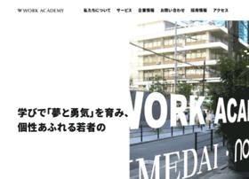 workacademy.jp