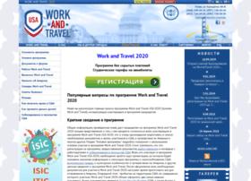 workandtravel.org.ua