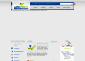 workcenter.gr