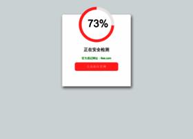 workcirclegulf.com