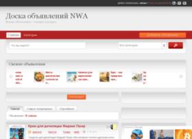 worke.ru